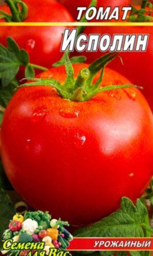 Tomato-Ispolin