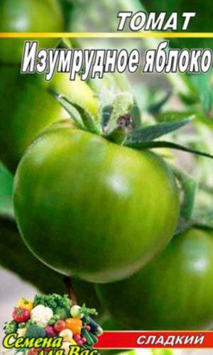 Tomato-Izumrudnoe-yabloko
