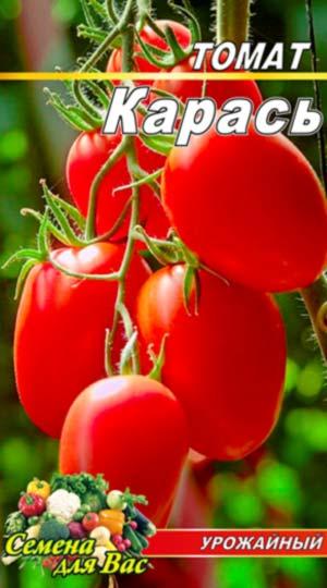 Tomato-Karas
