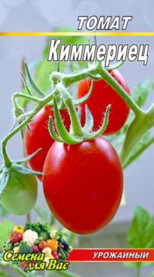 Tomato-Kimmeriets