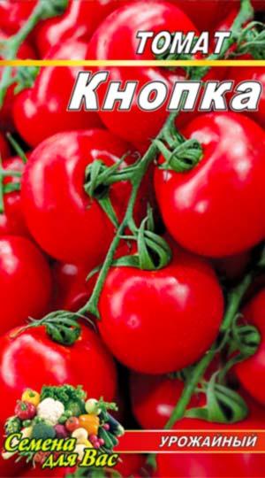 Tomato-Knopka