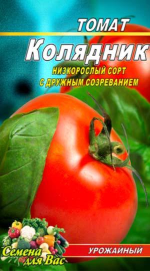 Tomato-Kolyadnik