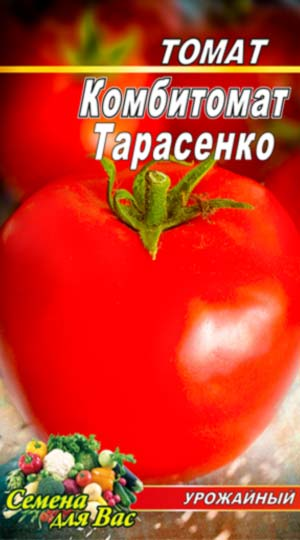 Tomato-Kombitomat-Tarasenko