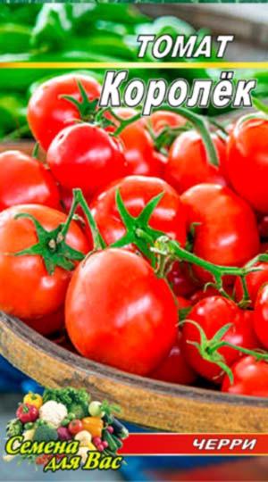 Tomato-Korolyok-cherri