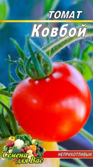Tomato-Kovboy