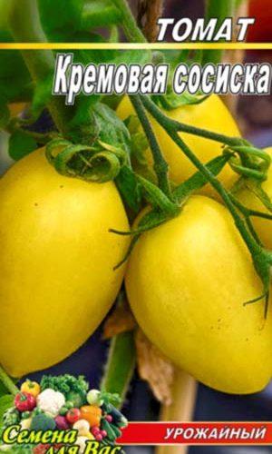 Tomato-Kremovaya-sosiska