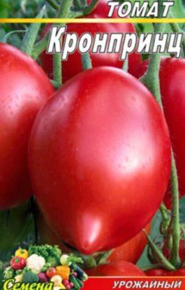 Tomato-Kronprints