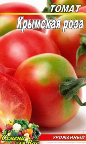 Tomato-Kryimskaya-roza