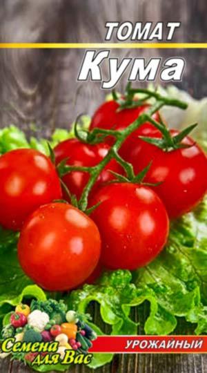 Tomato-Kuma