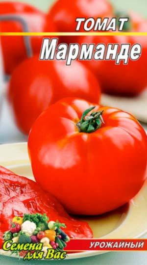 Tomato-Marmande