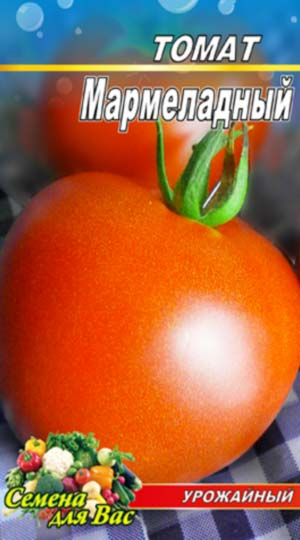 Tomato-Marmeladnyiy