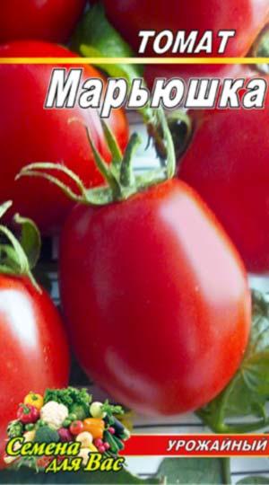 Tomato-Maryushka
