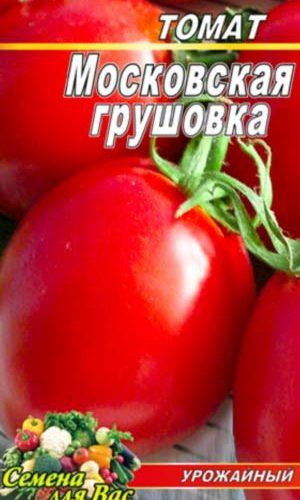 Tomato-Moskovskaya-grushovka