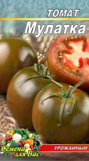 Tomato-Mulatka