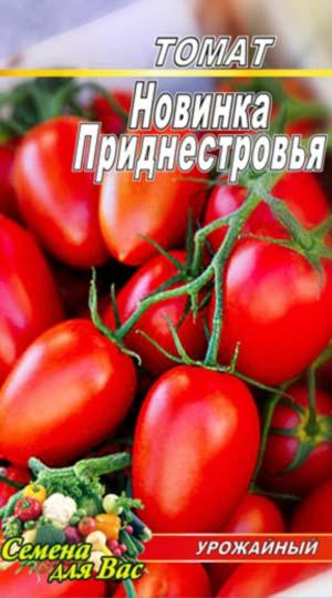 Tomato-Novinka-Pridnestrovya