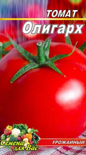 Tomato-Oligarh