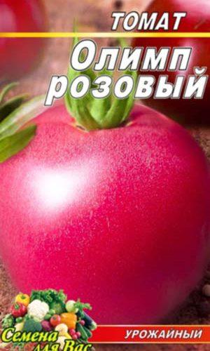 Tomato-Olimp-rozovyiy