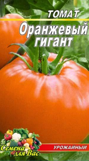 Tomato-Oranzhevyiy-gigant