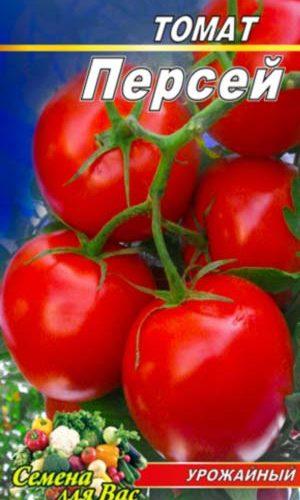 Tomato-Persey