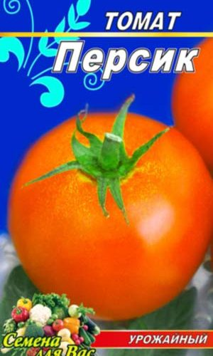 Tomato-Persik-zheltyiy