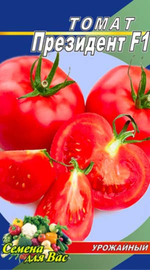 Tomato-Prezident-F1