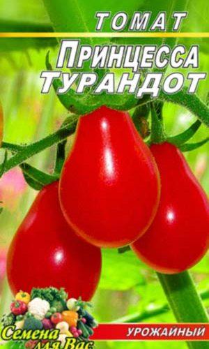 Tomato-Printsessa-Turandot