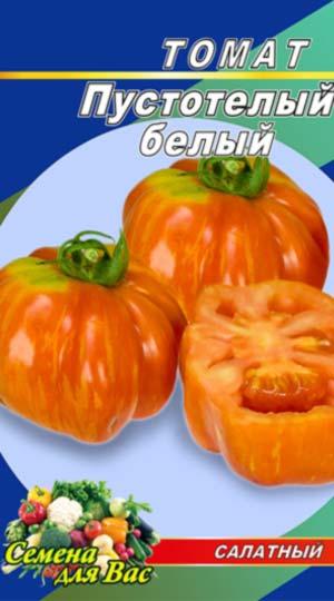 Tomato-Pustotelyiy-belyiy