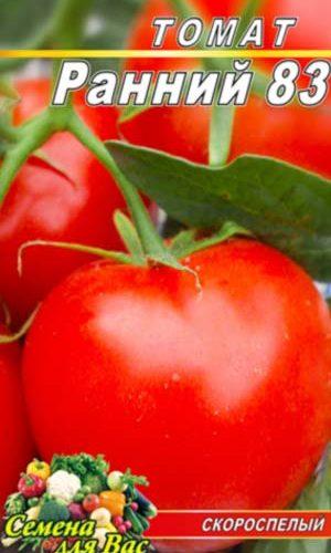 Tomato-Ranniy-83
