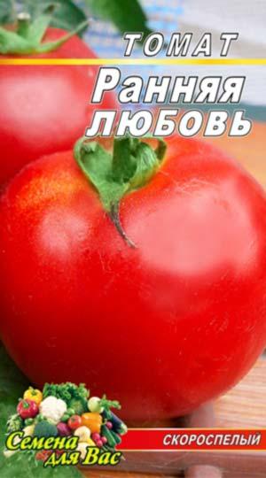 Tomato-Rannyaya-lyubov