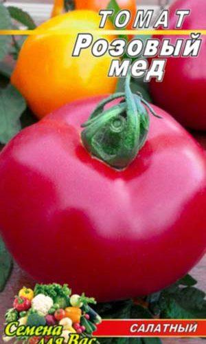 Tomato-Rozovyiy-med