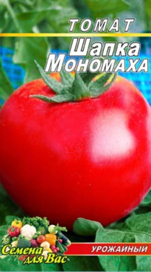 Tomato-SHapka-Monomaha