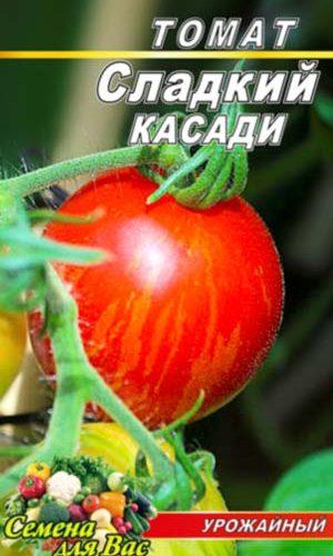 Tomato-Sladkiy-Kasadi