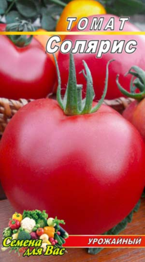 Tomato-Solyaris