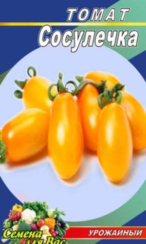 Tomato-Sosulechka