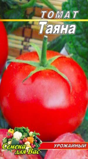 Tomato-Tayana