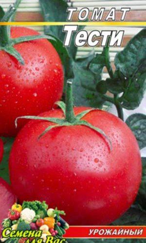 Tomato-Testi-F1