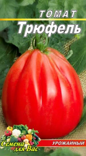 Tomato-Tryufel