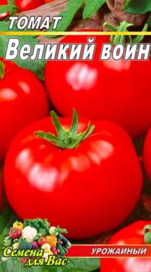 Tomato-Velikiy-voin