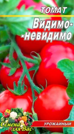 Tomato-Vidimo-nevidimo