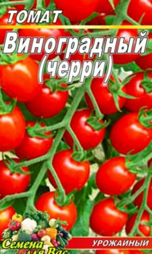 Tomato-Vinogradnyiy-cherri