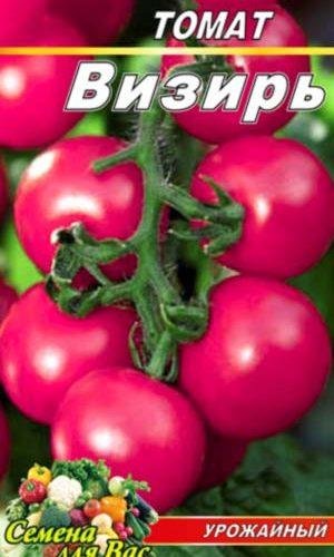 Tomato-Vizir