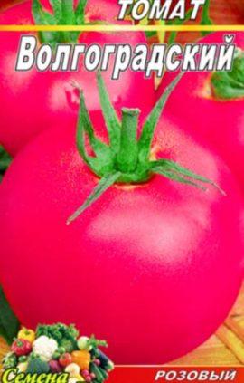 Tomato-Volgogradskiy-rozovyiy