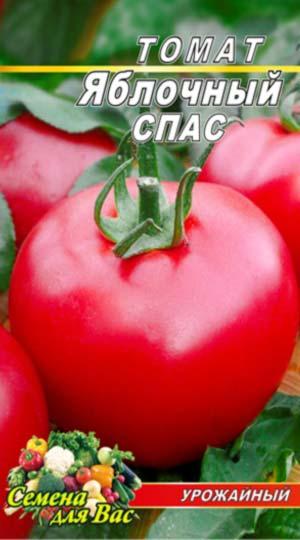 Tomato-YAblochnyiy-spas