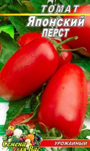 Tomato-YAponskiy-perst
