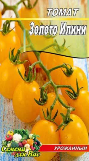 Tomato-Zoloto-Ilini