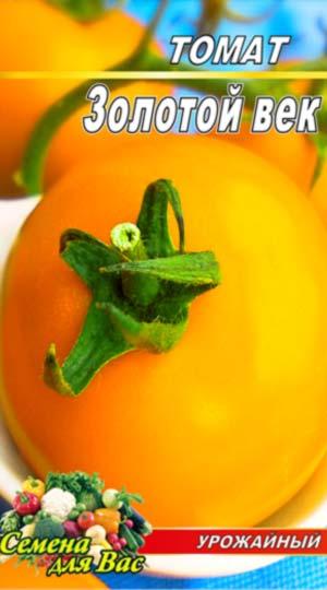 Tomato-Zolotoy-vek