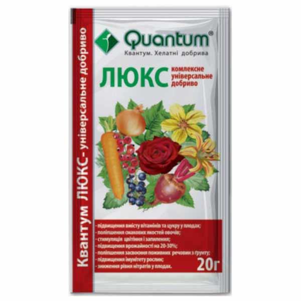 Udobrenie-Kvantum-Lyuks
