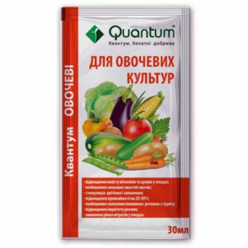 Udobrenie-Kvantum-dlya-ovoshhnyih-kultur