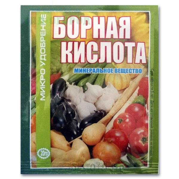 Udobrenie-bornaya-kislota-20g