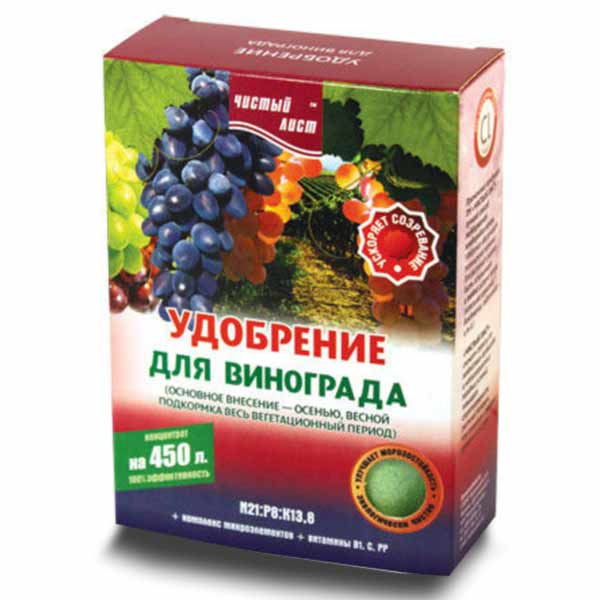 Udobrenie-dlya-vinograda